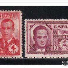 Sellos: ESPAÑA - 1945 - EDIFIL 991/992 - SERIE COMPLETA - CENTRADOS - MH* - NUEVOS.. Lote 276099778