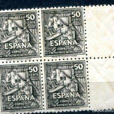 Sellos: EDIFIL 1012. 50 CTS CENTENARIO DE CERVANTES, EN BLOQUE DE 4, NUEVOS SIN FIJASELLOS. Lote 276117883