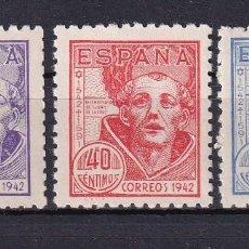Sellos: SELLOS ESPAÑA AÑO 1942 OFERTA EDIFIL 954/956 EN NUEVO SERIE COMPLETA VALOR DE CATALOGO 10.5 €. Lote 276210013