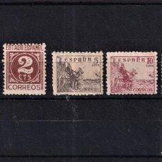 Sellos: SELLOS ESPAÑA AÑO 1940 OFERTA EDIFIL 914/918 EN NUEVO SERIE COMPLETA VALOR DE CATALOGO 4.5 €. Lote 276374813