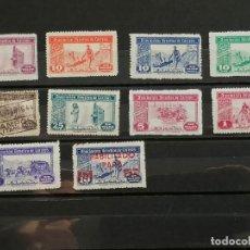 Sellos: ESPAÑA BENEFICIENCIA DE CORREOS LOTE SELLOS AÑO 1945 NUEVO * USADO. Lote 276619863