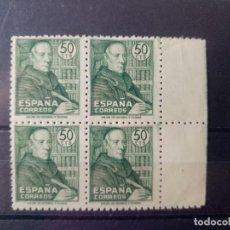 Sellos: PADRE J. FEIJOO DEL AÑO 1947 EN BL4 EDIFIL 1011 EN NUEVO**. Lote 276628423