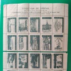 Sellos: VIÑETAS- 1ª EXPOSICIÓN FILATÉLICA TORRELAVEGUENSE- 1947- SIN PEGAR. Lote 276721258