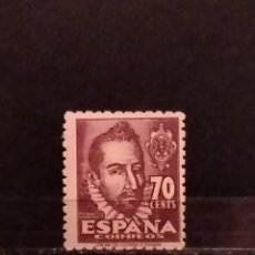 Sellos: SELLO ESPAÑA EDIFIL 1036 *. Lote 276756918