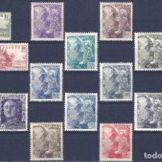 Selos: EDIFIL 1044-1061 CID Y GENERAL FRANCO 1949-1953. VALOR CATÁLOGO: 90 €. MLH. (SALIDA: 0,01 €).. Lote 276801263