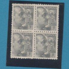 Selos: ESTADO ESPAÑOL, 1940-1945, EDIFIL 930.BLOQUE DE 4.. Lote 276820873