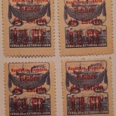 Sellos: ASTURIAS Y LEON 1936-39/**. Lote 277072263