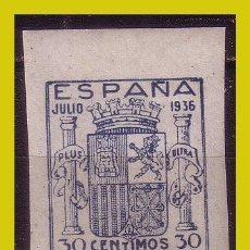 Sellos: 1936 ESCUDO DE ESPAÑA, EDIFIL Nº NE56 *. Lote 277076978