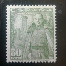 Sellos: ESPAÑA 30 CÉNTIMOS VERDE CASTILLO LA MOTA 1948/54. Lote 277089948