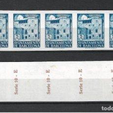 Sellos: ESPAÑA BARCELONA 1943 EDIFIL 43S SIN DENTAR X 5 (*) - 7/40. Lote 277133658