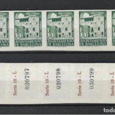 Sellos: ESPAÑA BARCELONA 1943 EDIFIL 44S SIN DENTAR X 5 (*) - 7/40. Lote 277133748