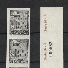 Sellos: ESPAÑA BARCELONA 1943 EDIFIL 46S SIN DENTAR X 5 (*) - 7/40. Lote 277133838