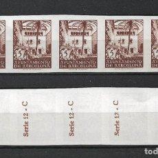 Sellos: ESPAÑA BARCELONA 1945 EDIFIL 66S SIN DENTAR X 5 (*) - 7/40. Lote 277134168