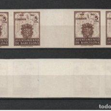 Sellos: ESPAÑA BARCELONA 1944 EDIFIL 55S SIN DENTAR X 4 (*) - 7/40. Lote 277137603