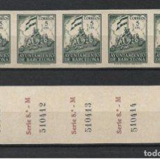 Sellos: ESPAÑA BARCELONA 1940-41 EDIFIL 26S SIN DENTAR X 5 (*) - 7/40. Lote 277137848