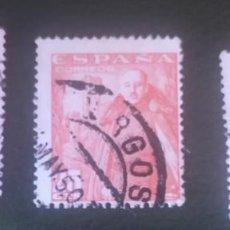 Sellos: 3 SELLOS USADOS DE ESPAÑA DE 1948- GENERAL FRANCO Y CASTILLO DE LA MOTA-- VALOR 25 CTS. Lote 277182653