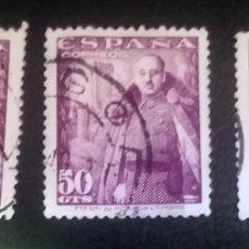 Sellos: 3 SELLOS USADOS DE ESPAÑA. GENERAL FRANCO Y CASTILLO DE LA MOTA, 1948-54. 50 CTS.. Lote 277191368