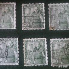 Sellos: 6 SELLOS USADOS DE ESPAÑA DE 1948- GENERAL FRANCO Y CASTILLO DE LA MOTA 30 CTS. Lote 277191988