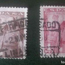 Sellos: 2 SELLOS USADOS GENERAL FRANCO Y CASTILLO DE LA MOTA 40 CTS Y 1 PESETA. Lote 277196603
