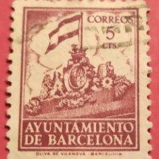 Sellos: DOS SELLOS AYUNTAMIENTO BARCELONA 1940/1943. Lote 277236193
