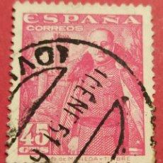 Sellos: SELLO 1948 FRANCO Y EL CASTILLO DE LA MOTA. Lote 277236513