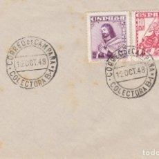 Sellos: SOBRE CON MATASELLOS DE CORREO DE CAMPAÑA - 1948. Lote 277256873