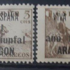 Sellos: ESPAÑA, VALORES SOBRECARGA PATRIOTICA.. Lote 277458983