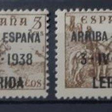 Sellos: ESPAÑA, VALORES SOBRECARGA PATRIOTICA.. Lote 277459153