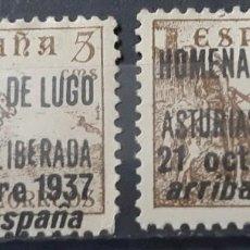 Sellos: ESPAÑA, VALORES SOBRECARGA PATRIOTICA.. Lote 277459298