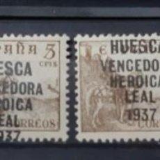 Sellos: ESPAÑA, VALORES SOBRECARGA PATRIOTICA.. Lote 277459648
