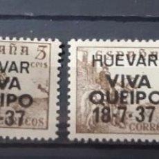 Sellos: ESPAÑA, VALORES SOBRECARGA PATRIOTICA.. Lote 277459803