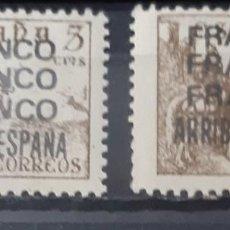 Sellos: ESPAÑA, VALORES SOBRECARGA PATRIOTICA.. Lote 277459863
