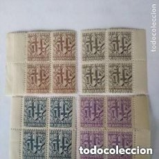 Sellos: BARCELONA TELÉGRAFOS 1941 ESCUDO DE LA CIUDAD, EDIFIL Nº 13S A 16S B4 * *. Lote 277536813