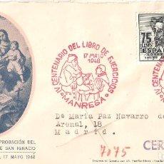 """Sellos: SOBRE CONMEMORATIVO, 17-5-1948: ''IV CENT. LIBRO DE EJERCICIOS DE S. IGNACIO - MANRESA""""./ FOTO.. Lote 277712708"""