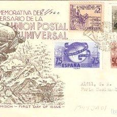 """Sellos: SOBRE PRIMER DÍA, 9 DE OCTUBRE-1949: ''75 ANº DE LA UNIÓN POSTAL UNIVERSAL""""./ MUY BONITO, FOTO.. Lote 277718168"""