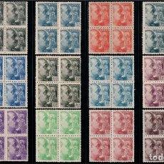 Sellos: ESPAÑA - 1940-45 - ESTADO ESPAÑOL - EDIFIL 919/930 - BLOQUES DE 4 - MNH** - NUEVOS. Lote 277853503