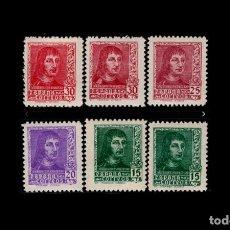 Sellos: ESPAÑA - 1938 - ESTADO ESPAÑOL - EDIFIL 841/844A - SERIE COMPLETA - MNH** - NUEVOS - VALOR CAT.166€. Lote 277853758