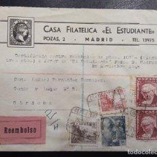 Sellos: 1946.- MADRID A CÓRDOBA. Lote 278350053
