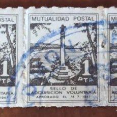 Sellos: MUTUALIDAD POSTAL LOTE 3 SELLOS DE 1 PESETA 1947. Lote 278470528