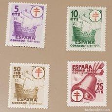 Sellos: SELLOS NUEVOS EDIFIL 1066-1069. Lote 278811813