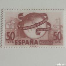 Sellos: 50 CTS ANIVERSARIO DE LA U.P.U. CORREOS ESPAÑA. Lote 279410398