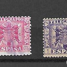 Sellos: ESCUDO DE ESPAÑA. TELÉGRAFOS. EMIT. 1940/2. Lote 279442763