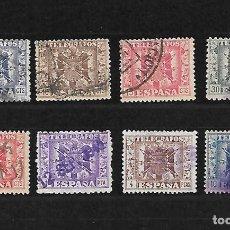 Sellos: ESCUDO DE ESPAÑA. TELÉGRAFOS. EMIT. 1949. Lote 279443793