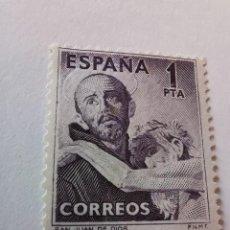 Sellos: EDIFIL 1070. IV CENTENARIO DE LA MUERTE DE SAN JUAN DE DIOS. SELLO 1 PTA. ** 1950. Lote 279454528