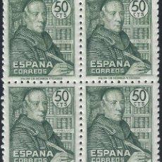 Sellos: EDIFIL 1011 PADRE BENITO J.FEIJOO 1947 (EXCELENTE BLOQUE DE 4). MNH **. Lote 279502798