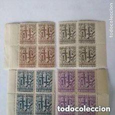 Sellos: BARCELONA TELÉGRAFOS 1941 ESCUDO DE LA CIUDAD, EDIFIL Nº 13S A 16S B4 * *. Lote 280115693