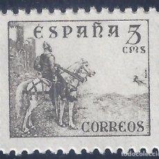 Sellos: EDIFIL 816B CID 1937-1940. CENTRADO DE LUJO. VALOR CATÁLOGO: 57 €. MNH **. Lote 281063083