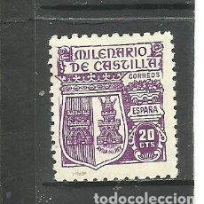 Sellos: ESPAÑA 1944 - EDIFIL NRO. 974 - NUEVO. Lote 294965098