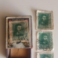 Sellos: FERNANDO EL CATÓLICO 1938 EN CAJA DE CERILLAS FÓSFOROS DE PAPEL HACIENDA PÚBLICA C.A.F.. Lote 282532183