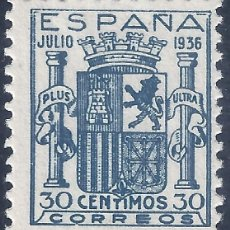 Sellos: EDIFIL 801 ESCUDO DE ESPAÑA 1936. FALSO FILATÉLICO. LUJO. MNH **. Lote 283010108